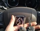 小鲁汽车钥匙