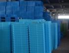 荆州周转箱 欧标箱 厂家批发零售防静电周转箱规格不限