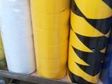 武汉封箱胶带批发反光黄色黑色安全斑马警示语胶带