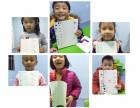 右脑潜智数学(3-7岁)--智慧屋爱育幼童脑潜能教育