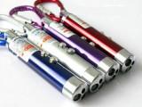 红外线激光笔 多功能电子教鞭 红外线手电筒 迷你验钞灯 三效合一