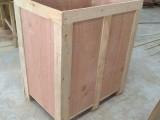 苏州昆山木箱厂家变压器专用木箱