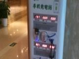 9号智能电动车充电站 9号智能电动车充电站加盟招商