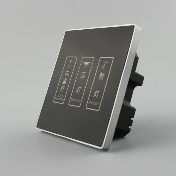 联兴邦 酒店客控智能触摸开关钢化玻璃面板触摸门铃优质开关厂家
