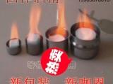 咖恩固体酒精块/固体燃料块/料理/锅仔/20克/自助火锅/野营用