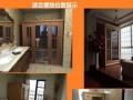 北京通州装修公司软装家具搭配远红外家用桑拿房送装