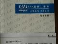雪铁龙爱丽舍2006款 1.6 自动-认证 质保 包牌 终身免费