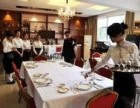 北京酒店管理培训班较好的有哪些