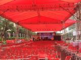 南海庆典舞台背景铝架帐篷桁架背景开业庆典会议桌椅空调扇桌椅