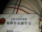 西藏天龙高空作业外墙清洗