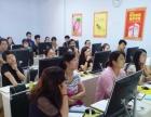 临沂市汇材电商学院淘宝天猫阿里巴巴电商培训