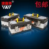 埃维特工具箱多功能家用五金工具箱大号车用工具箱高强度塑料
