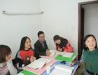 北京乐学者成人泰语初级班开课了