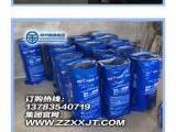 锌丝 锌条 锌片 提金锌丝 提银锌丝 效率高 吸金锌丝