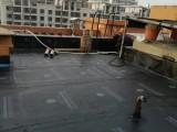 烟台专业防水公司楼顶防水卫生间防水漏水维修