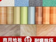 专业打蜡pvc打蜡木地板打蜡 地毯清洗 沙发椅子清洗