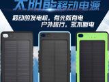 出口专利私模创意防尘防摔聚合物太阳能移动电源野外挂钩充电宝