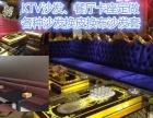 专业沙发套翻新 家庭 酒吧 餐厅卡座 KTV沙发定