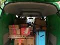 出租绿色城市货的面包车搬家电话,单排货车出租送货搬家
