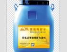 HC-240 FYT-1渗透混凝土防水剂