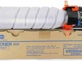 南京柯尼卡美能达复印机碳粉硒鼓粉盒优惠供应