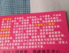 莆田月嫂全市上门专业中医催乳师母婴护理高级育婴师