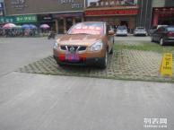 经济型小轿车惊爆价99元/天 全市最低价