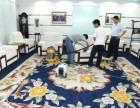 新区地毯清洗专业公司 价格优惠中