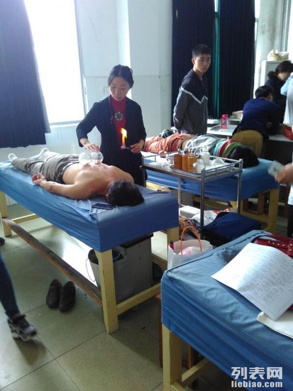 长沙针灸理疗培训班,专业系统