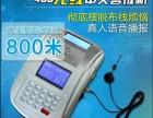 鹤壁无线食堂刷卡机批发/鹤壁无线食堂售饭机安装/无线售饭机