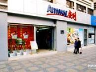 宣武周边哪里有卖安利产品 宣武区安利专卖店地址