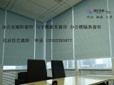 供应办公室遮阳窗帘 百叶窗 北京印字窗帘