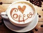 旭日昌俄罗斯进口咖啡