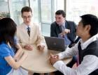福州零基础英语,成人英语培训,一对一培训机构