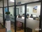 上海松江电脑办公 上海松江老城专业电脑办公培训学校