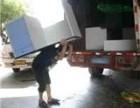 重庆八公里周边搬家服务/居民搬家服务