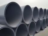 pvc-u軸向中空管生產銷售重慶淼漫管業有限公司