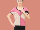 韩依优品真丝短袖大码韩版女装微信货源品牌妈妈装中老年女式T恤