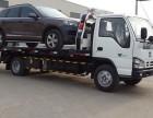 张北县救援车拖车吊车汽车修理保险理赔03135321999