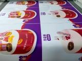 上海国家会展中心附近可以做广告画面 喷绘写真KT板的厂家