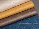 皮革面料 软包硬包移门面料 人造革 装饰材料 发射花