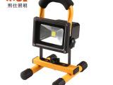 车载投光灯外壳 便携式10W充电投光灯外壳配件 led投光灯外壳