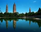萍乡至昆大丽双飞6日品质游/萍乡旅游线路