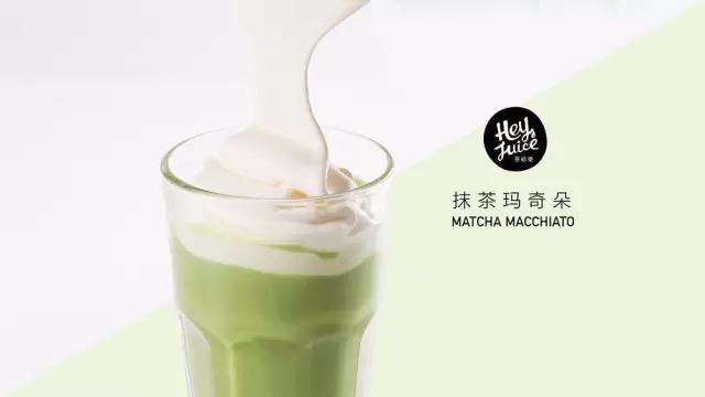 南京茶桔便奶茶加盟怎么样?加盟费多少?