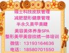 重庆江北玻尿酸丰下巴术后是不是不能大笑