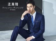 上海哪里可以定做西装西服量身定制工厂 男士结婚礼服品牌