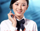 欢迎) 黄石新飞冰箱-各点 售后服务网站电话