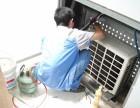 重庆两江新区美的空调售后中心_美的空调维修电话