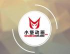 定制mg flash商业动画演示动画logo