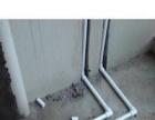 暖气管道维修、管道安装、换热器安装、热水器安装